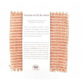 Torchon en fil de cuivre, Redecker