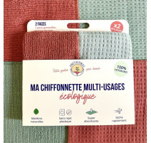 Chiffonnette multi-usages écologique x 2, Anotherway